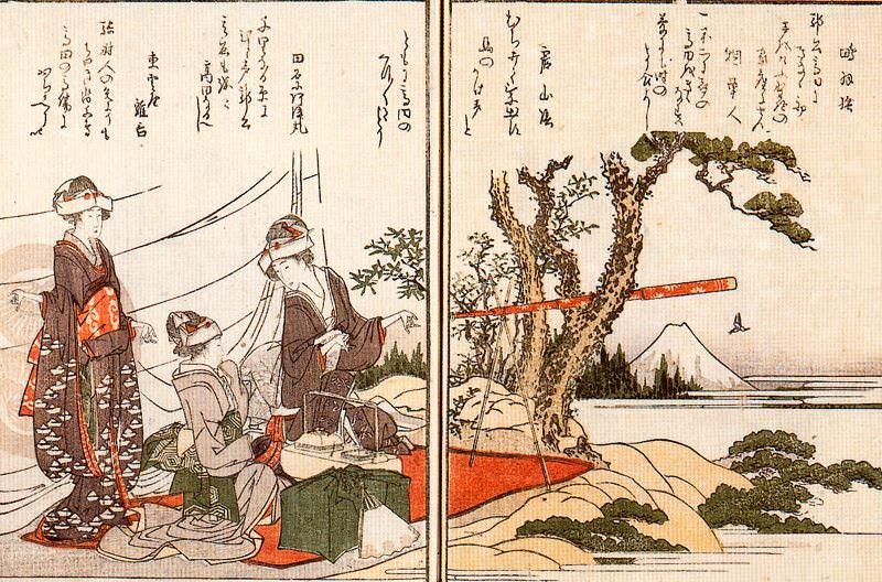 pic09593. Hokusai