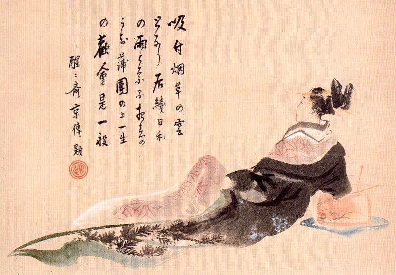 pic09537. Hokusai