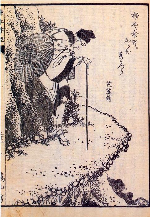 pic09489. Hokusai