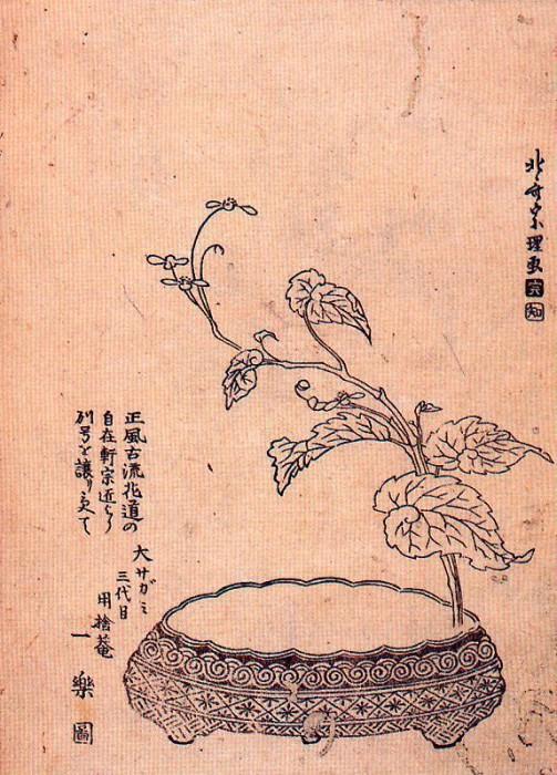 pic09497. Hokusai