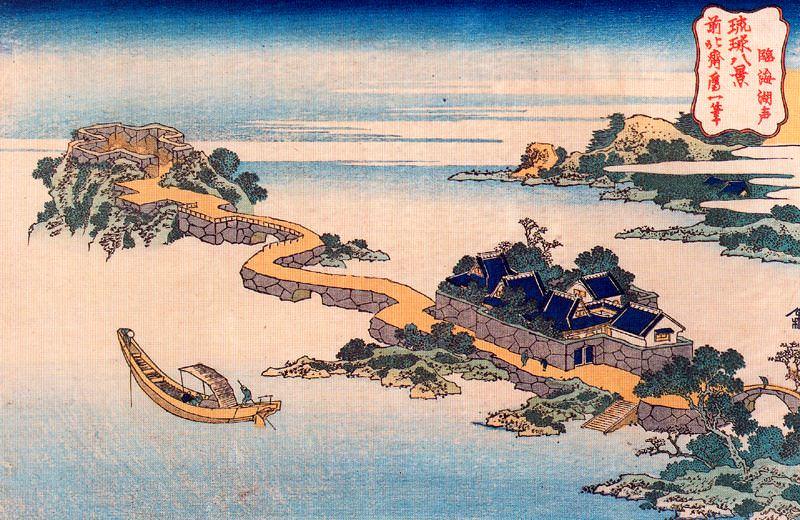 pic09542. Hokusai