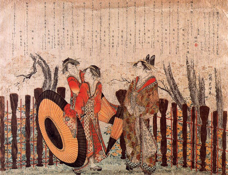 pic09609. Hokusai