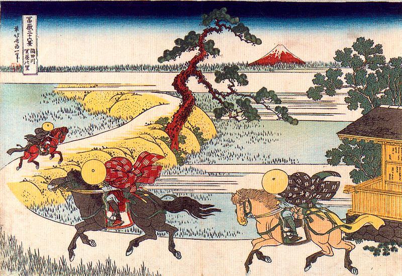 pic09617. Hokusai