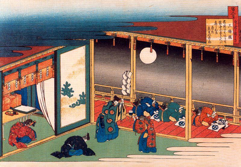 pic09619. Hokusai