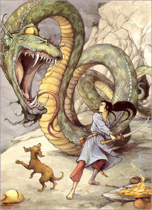 HymanTS-02 TheSerpentSlayer-sj. Trina Schart Hyman