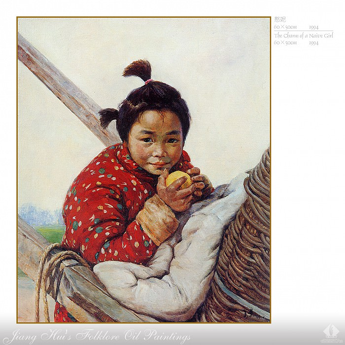 The Charm of a Naive Girl. Jiang Hui