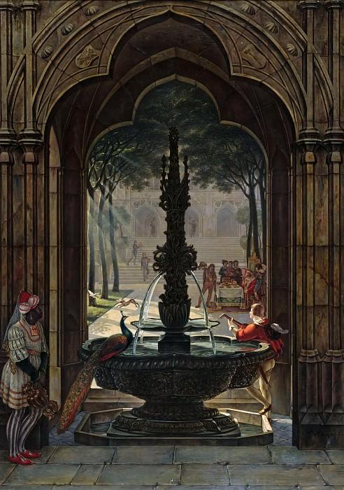 Внутренний двор с фонтаном. Карл Фридрих Хампе