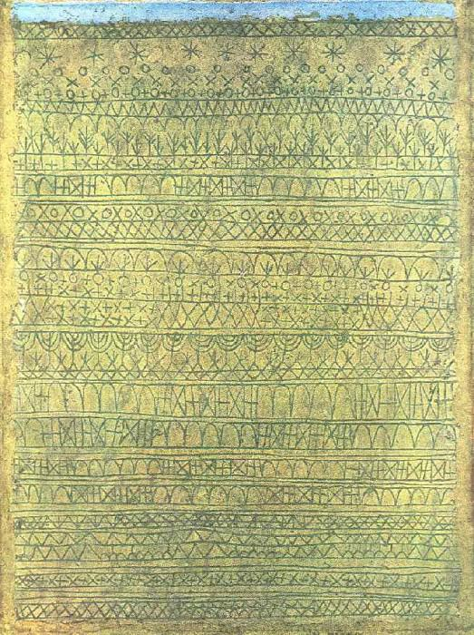 Pastoral (Rhythms), 1927, Moma NY. Paul Klee