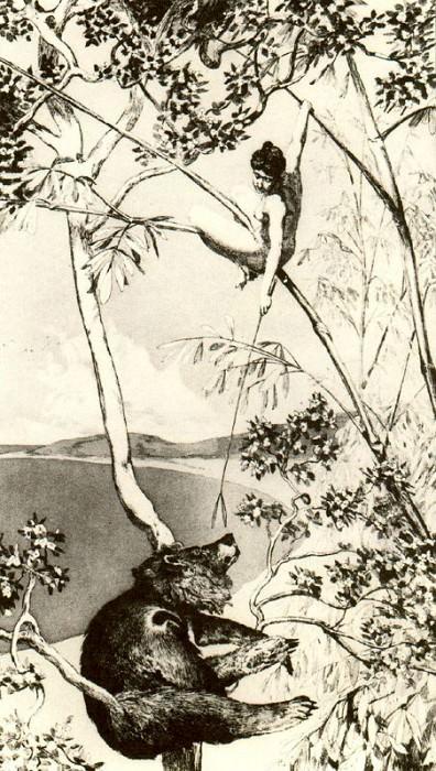 #18404. Макс Клингер
