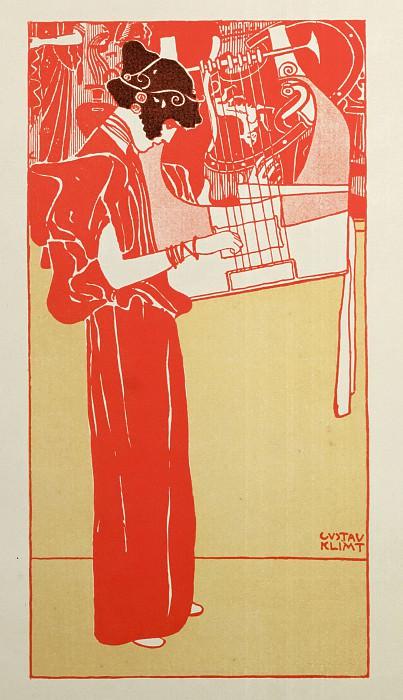 Musik. Gustav Klimt
