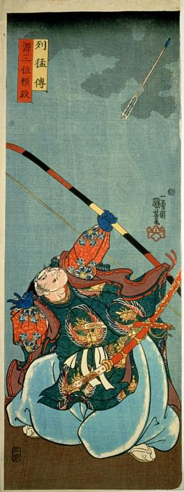 Yorimasa shooting at the monster Nuye. Utagawa Kuniyoshi