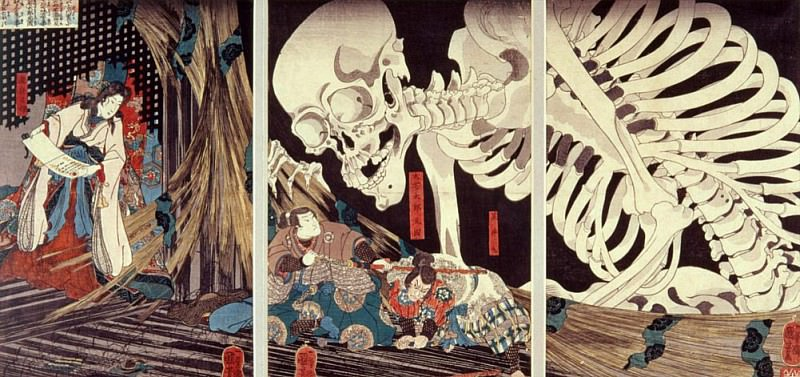 Mitsukini Defying the Skeleton Spectre. Utagawa Kuniyoshi