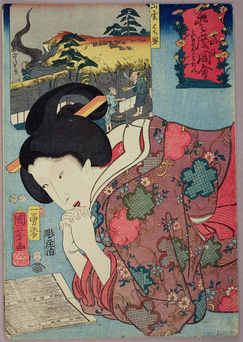 A Honey Shop and a married woman looking at a calendar. Utagawa Kuniyoshi