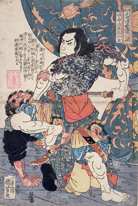 Tameijiro Genshogo slaying Orin. Utagawa Kuniyoshi