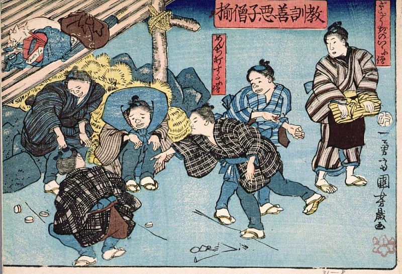 Moral teaching for shopboys, giving good and bad examples of behaviour. Utagawa Kuniyoshi