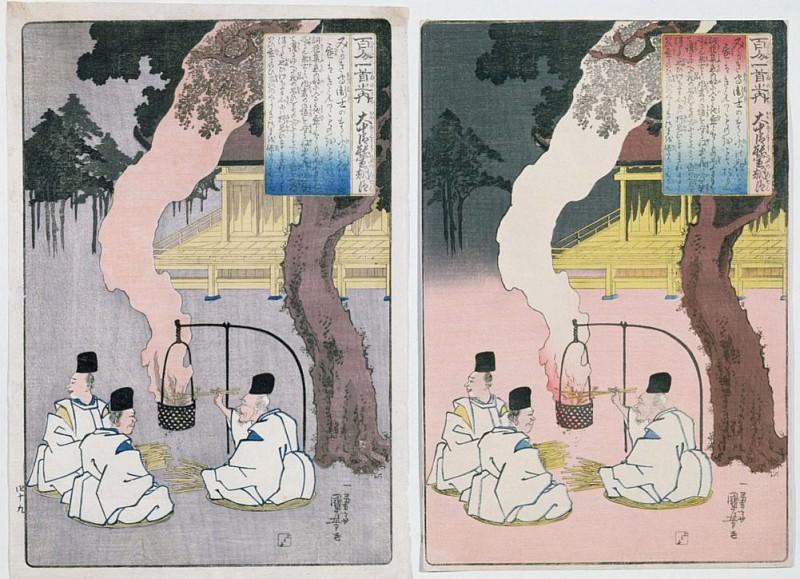 Imperial wardens sitting by their watch fire. Utagawa Kuniyoshi