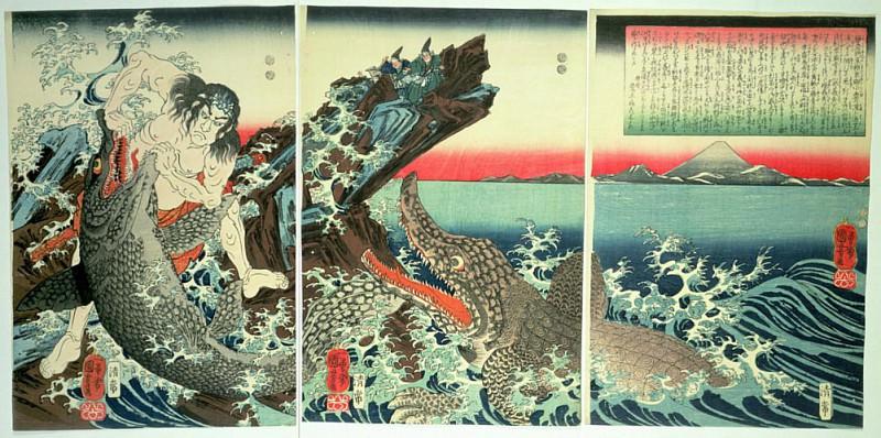 Asahina Saburo and the crocodiles. Utagawa Kuniyoshi