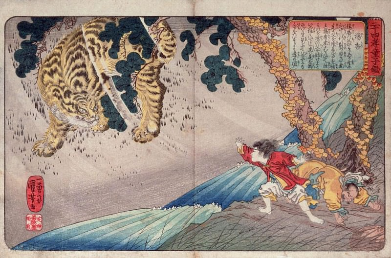 Yoko and the tiger. Utagawa Kuniyoshi