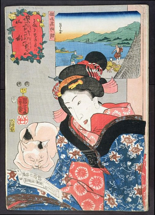 People fishing for octopus and a woman reading a fortune-telling book to pick a suitable date for fishing. Utagawa Kuniyoshi