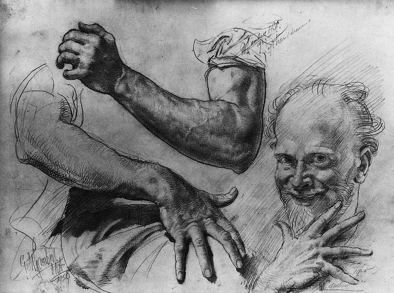 Левая и правая (руки). Джордж Ламберт