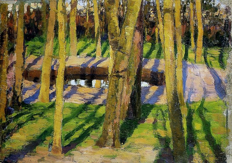 Lanceray Yevgeny Saint Cloud park Sun. Евгений Лансере