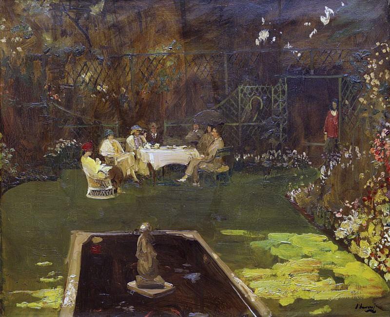 The Garden at Ardilea. Sir John Lavery