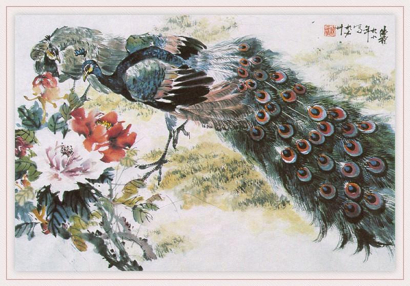 Zhen LianQuan PeacocksAndPeony sj. Zhen Lian-Quan