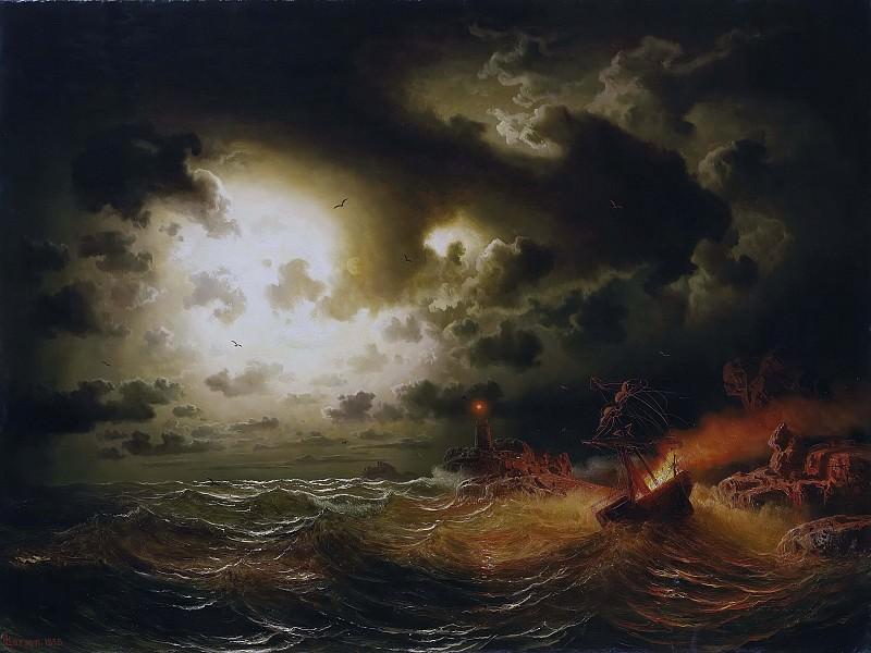 Burning Steamer. Marcus Larson