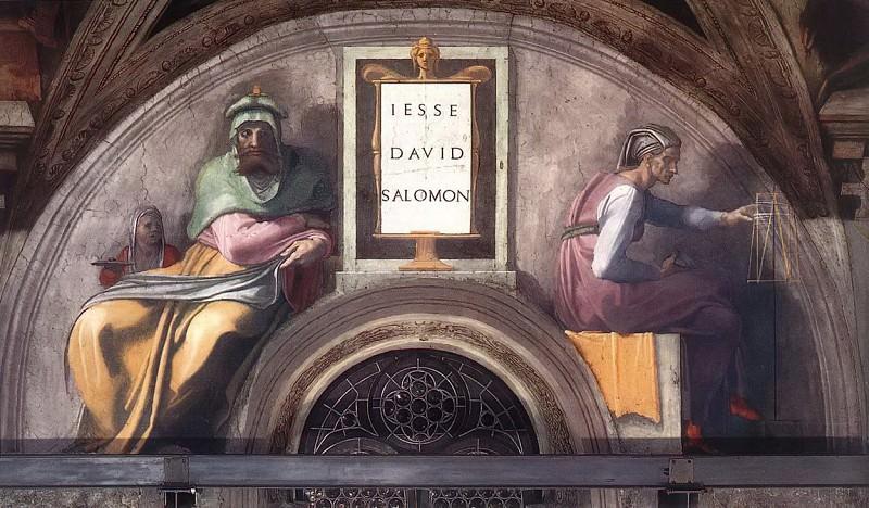 Иессей - Давид - Соломон. Микеланджело Буонарроти