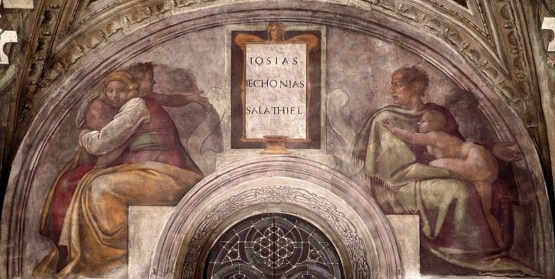 Иосия - Иехония - Салафииль. Микеланджело Буонарроти