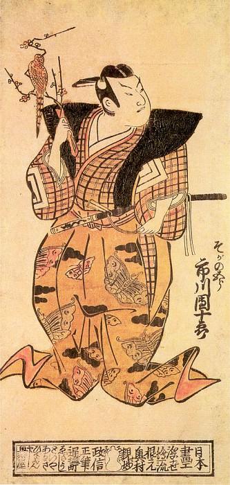 masanobu1. K Masanobu