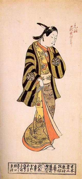 masanobu2. K Masanobu