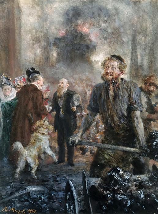 Посещение прокатного стана. Адольф фон Менцель