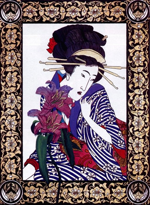 Geisha Throughthe Looking Glass. Ed Morgan