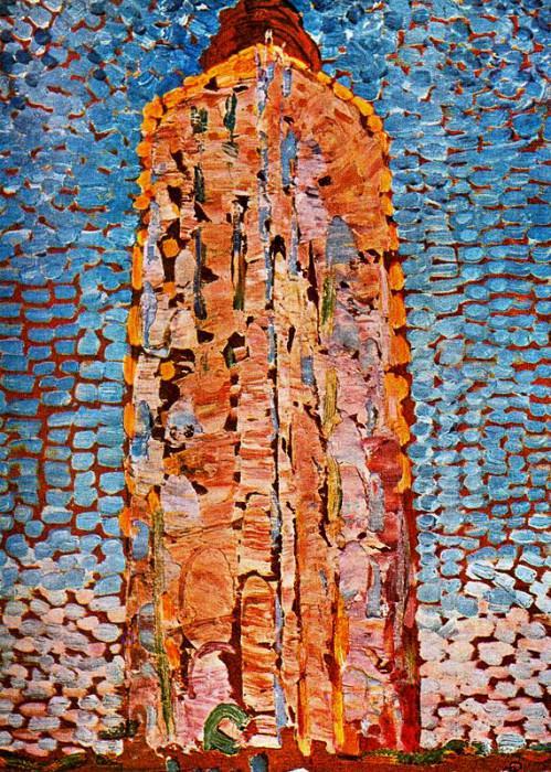 #14051. Piet Mondrian