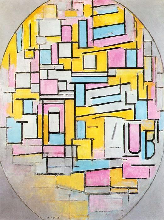 mondrian5. Piet Mondrian