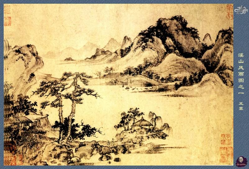Professor CSA Print Wang Meng 114. Wang Meng