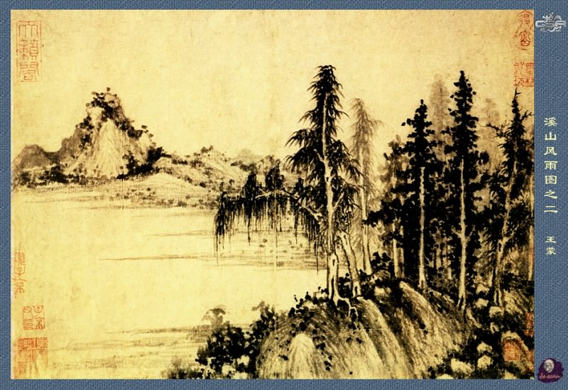 Professor CSA Print Wang Meng 115. Wang Meng
