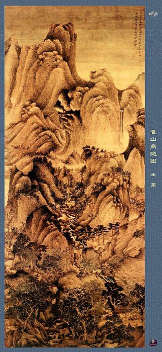 Professor CSA Print Wang Meng 107. Wang Meng