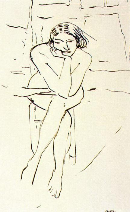 #14186. Pierre-Albert Marquet