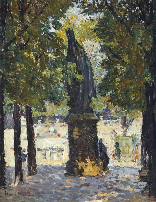 Люксембургский сад, 1931. Анри-Жан-Гийом Мартин