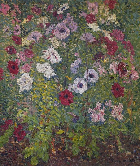 Bouquet of Flowers. Henri-Jean-Guillaume Martin