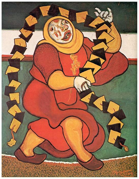 Змея. Франциско Матеос