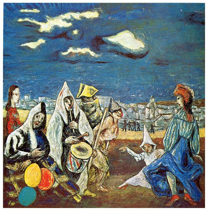 MusiquillaHomenaje a Goya. Francisco Mateos