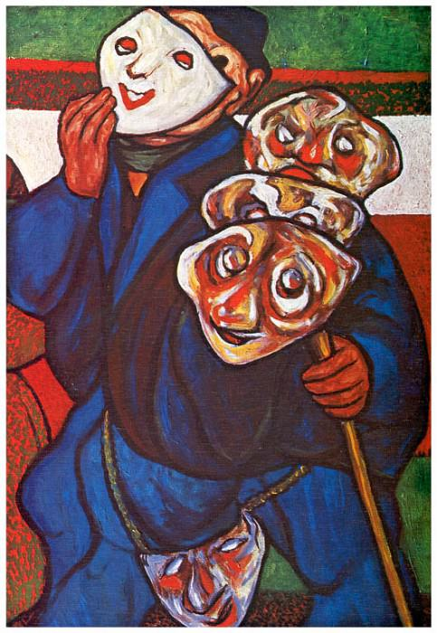 Los gestosdetalle. Francisco Mateos