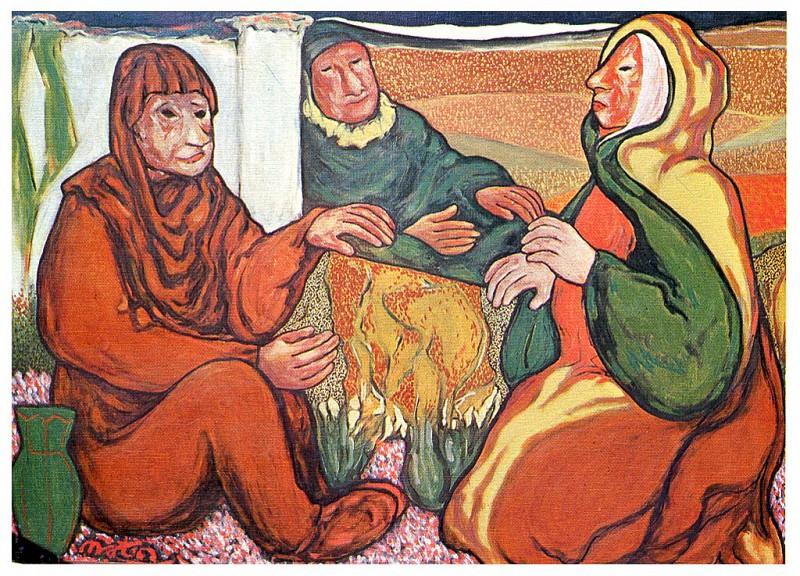 Los augurios. Francisco Mateos