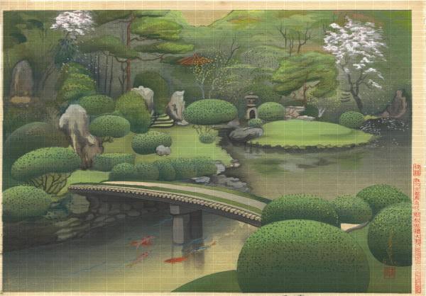 pic13684. Bakufu Ohno