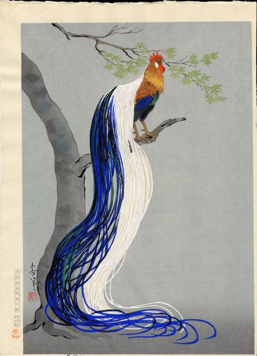pic13696. Bakufu Ohno