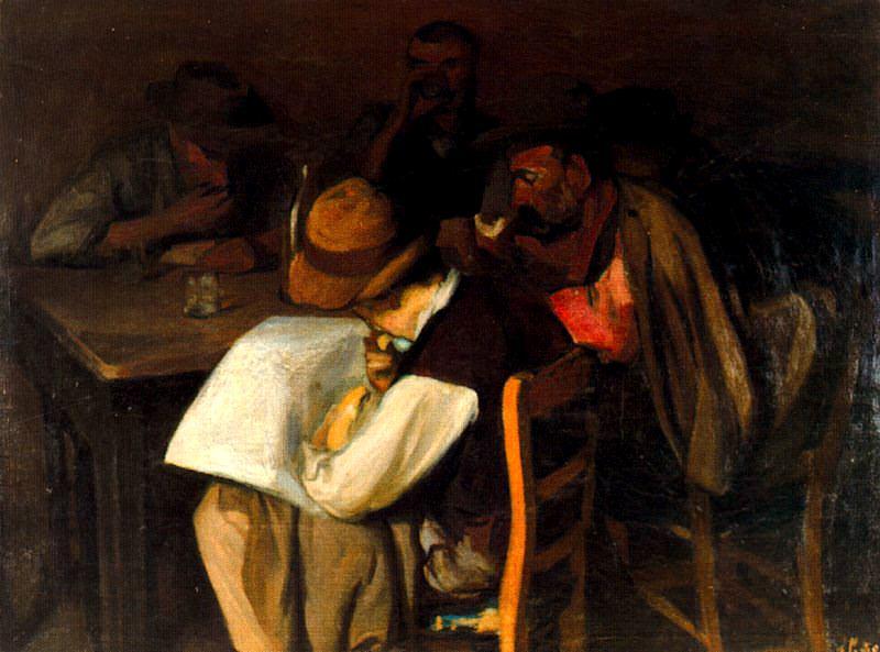 #16477. Nicanor Pinole