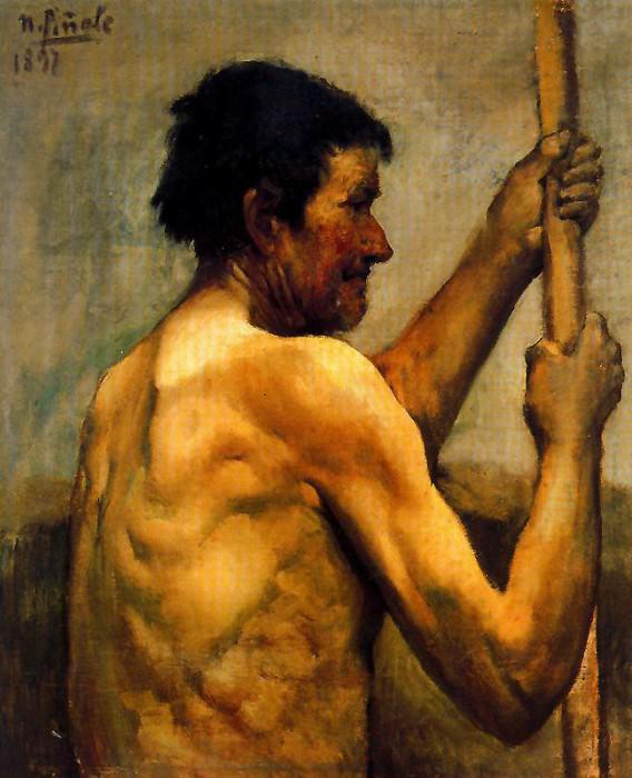 #16483. Nicanor Pinole